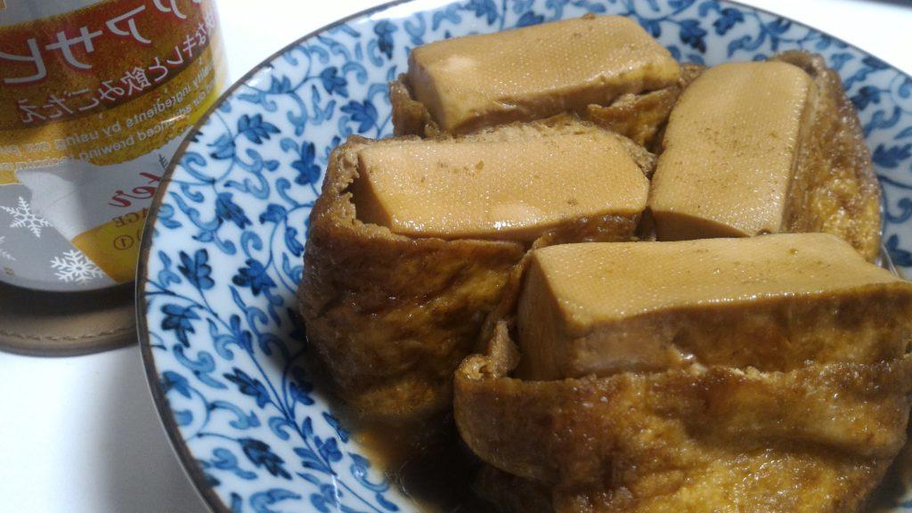 油揚げ包み豆腐とビール