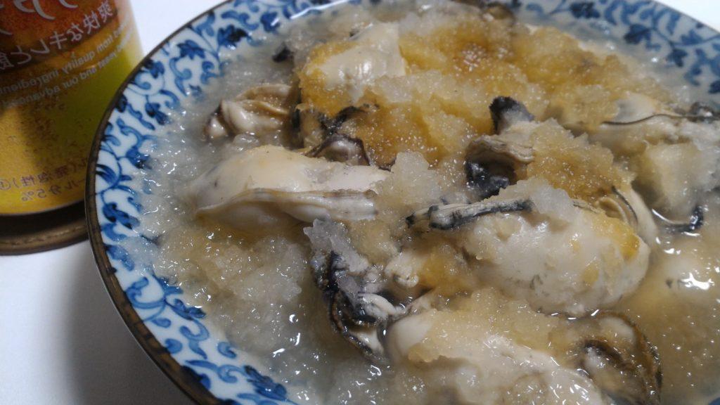 牡蠣の大根おろし酢醤油和えとビール
